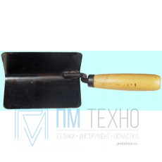 Кельма угловая внутренняя 150 мм с деревянной ручкой