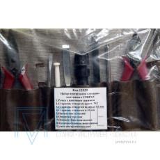 Набор инструмента слесарно-монтажного 9 предметов СМИ №4