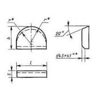 Пластина 16370 ВК8 (24х20х7х12х20гр.) (для галтельных и бандажных резцов)