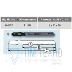 Пилка для электролобзиков По металлу T118B HSS 190175 (5шт. уп.)