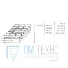 Плита Прямоугольная 120х 90х30 с Т-образными пазами 8мм (7081-0321) ГОСТ14366-69 (восстановленная)