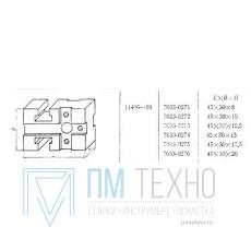 Подкладка прямоугольная 45х30х10 с 2-мя Т-образными пазами 8мм (7033-0272) ГОСТ14406-69