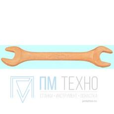 Ключ рожковый  8 х 10 омедненный (КЗСМИ)